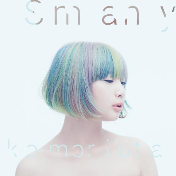 Smany - -BK-K-038- komoriuta - cover